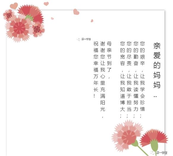 BaiduHi_2019-1-21_14-39-1.jpg