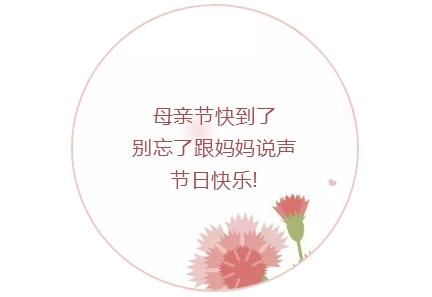BaiduHi_2019-1-21_14-39-21.jpg