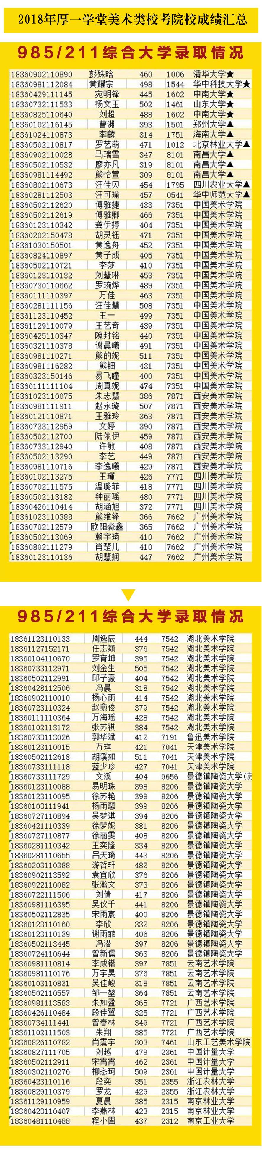 1-26厚一學堂教學成果圖-03.jpg