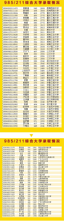 1-26厚一學堂教學成果圖-04.jpg