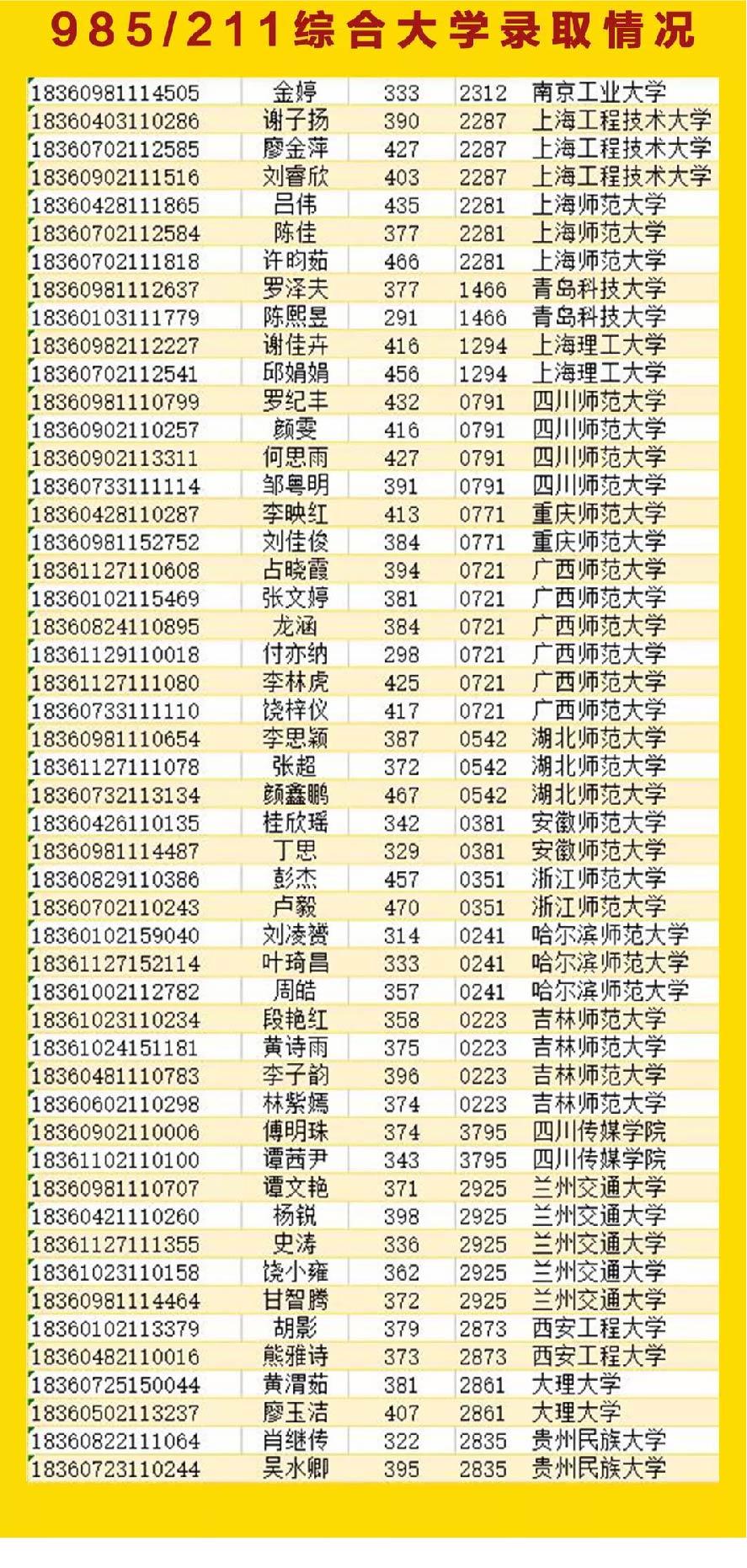 1-26厚一學堂教學成果圖-05.jpg