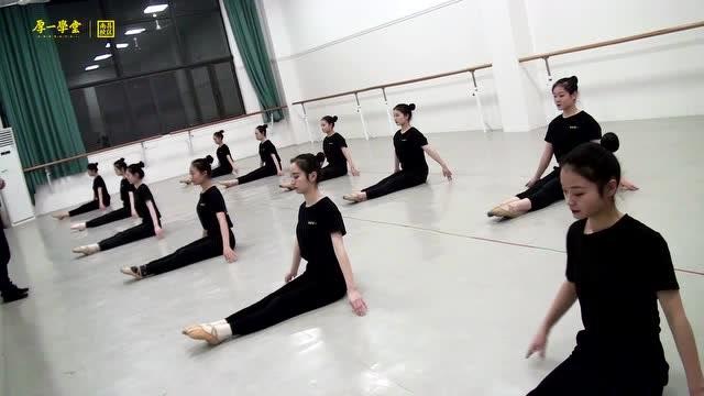 南昌厚一學堂舞蹈部基本功練習