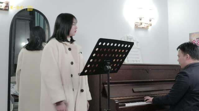 南昌厚一學堂音樂部聲樂課
