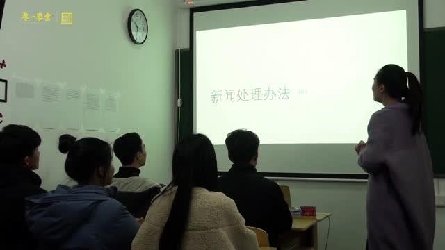 南昌厚一學堂播音之新聞播報