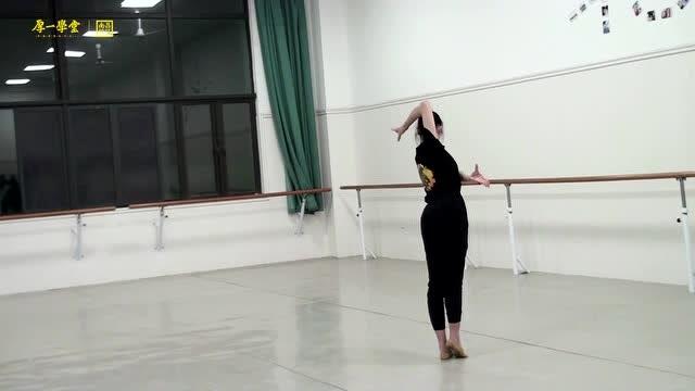 南昌厚一學堂舞蹈部獨舞