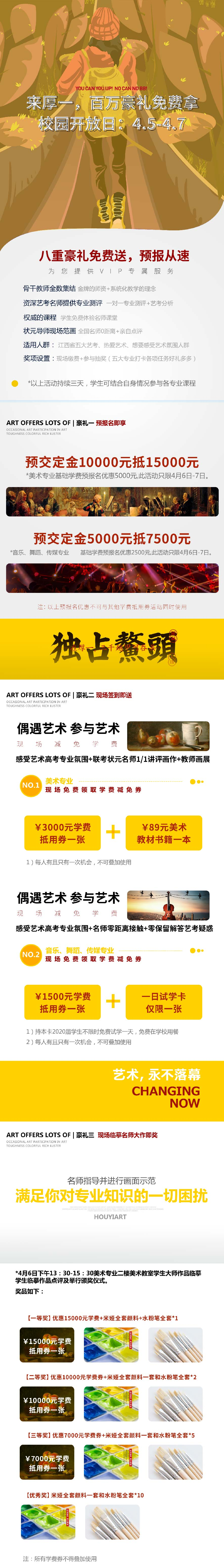 2019藝術節-長圖-01.jpg