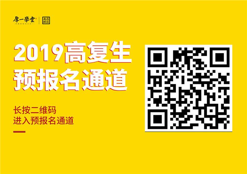 破繭成蝶,涅槃重生丨2020屆南昌厚一學堂傳媒高復生招生簡章
